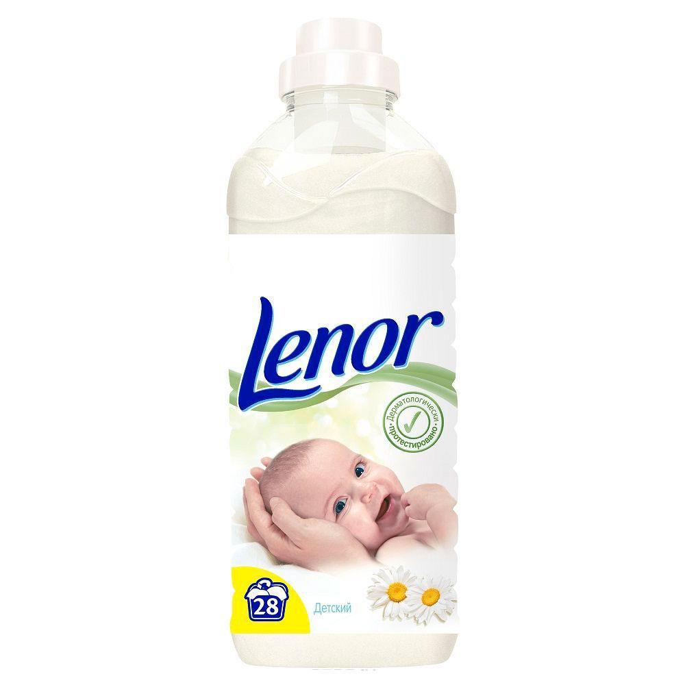 LENOR концентрат для чувствительной и детской кожи