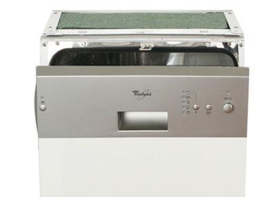Посудомоечная машина Whirlpool ADG 455IX