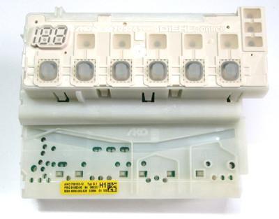 Модули управления посудомоечной машины