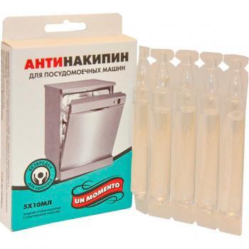Антинакипин для посудомоечных машин