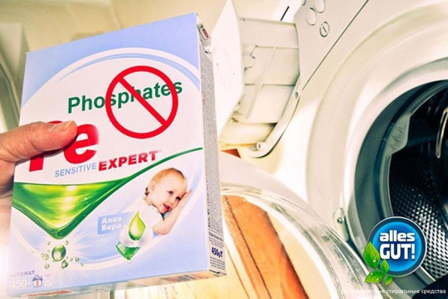 Запрет фосфатных средств