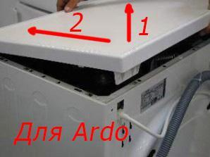 Снимаем крышку со стиральной машины марки Ardo