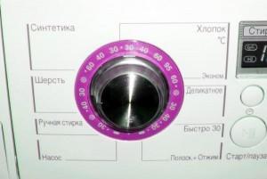 Выбор программы на стиральной машине