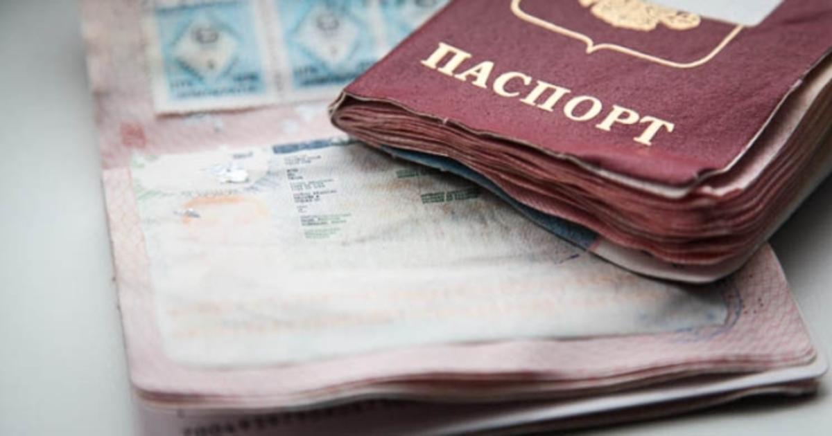 Постиранный паспорт