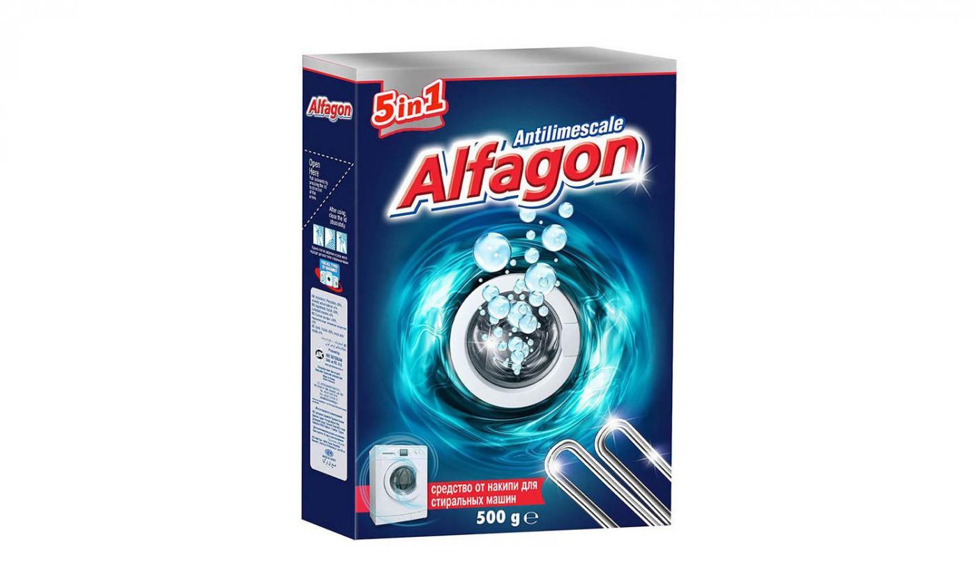 Alfagon