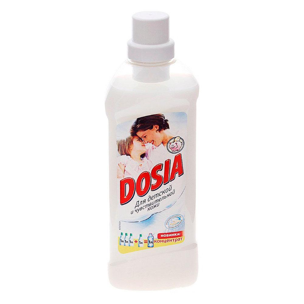 DOSIA для детской и чувствительной кожи