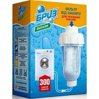 Фильтр для воды для стиральной машины: как выбрать