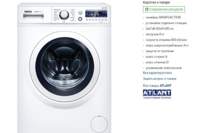 рейтинг стиральных машин 2021 топ