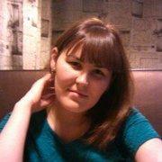 Альбина, 32 года